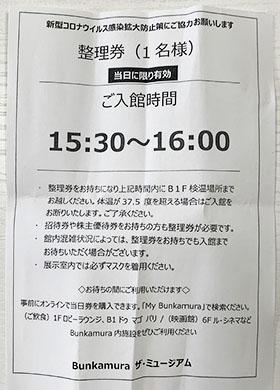 IMG_8544.JPG